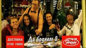 pril.1_da_bodnem_v_happy
