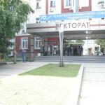 ТУ - София 80 години